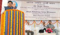 Piyush Goyal lays foundation stone for Atal Akshay Urja Bhawan